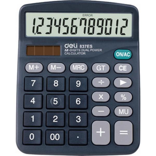Скачать самые лучшие калькуляторы решебники на компьютер